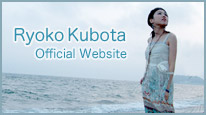 Ryoko Kubota Official Website Homeへ